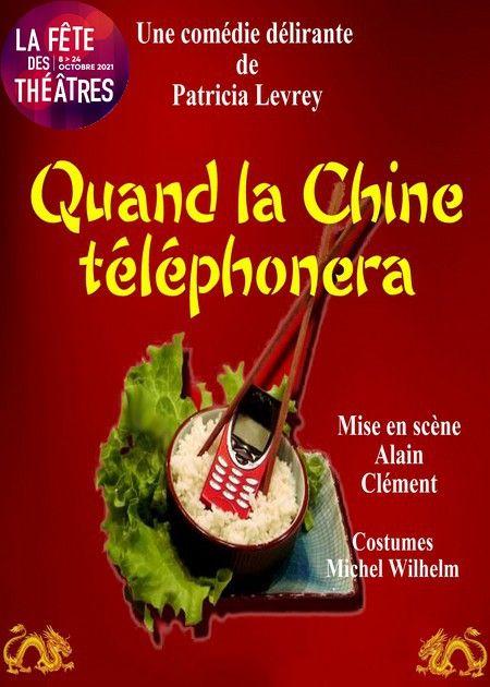Quand la Chine téléphonera