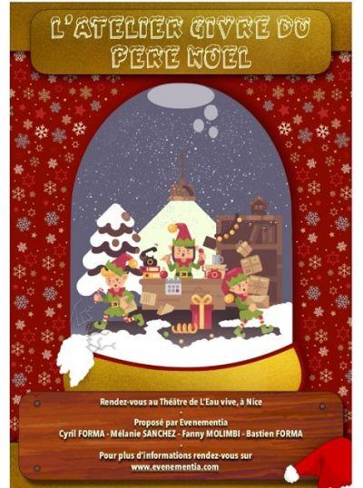 L'Atelier givré du Père Noël